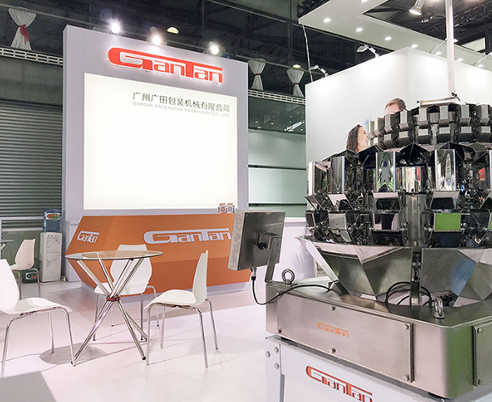 GUANGZHOU GANTAN PACKAGING MACHINERY CO.,LTD